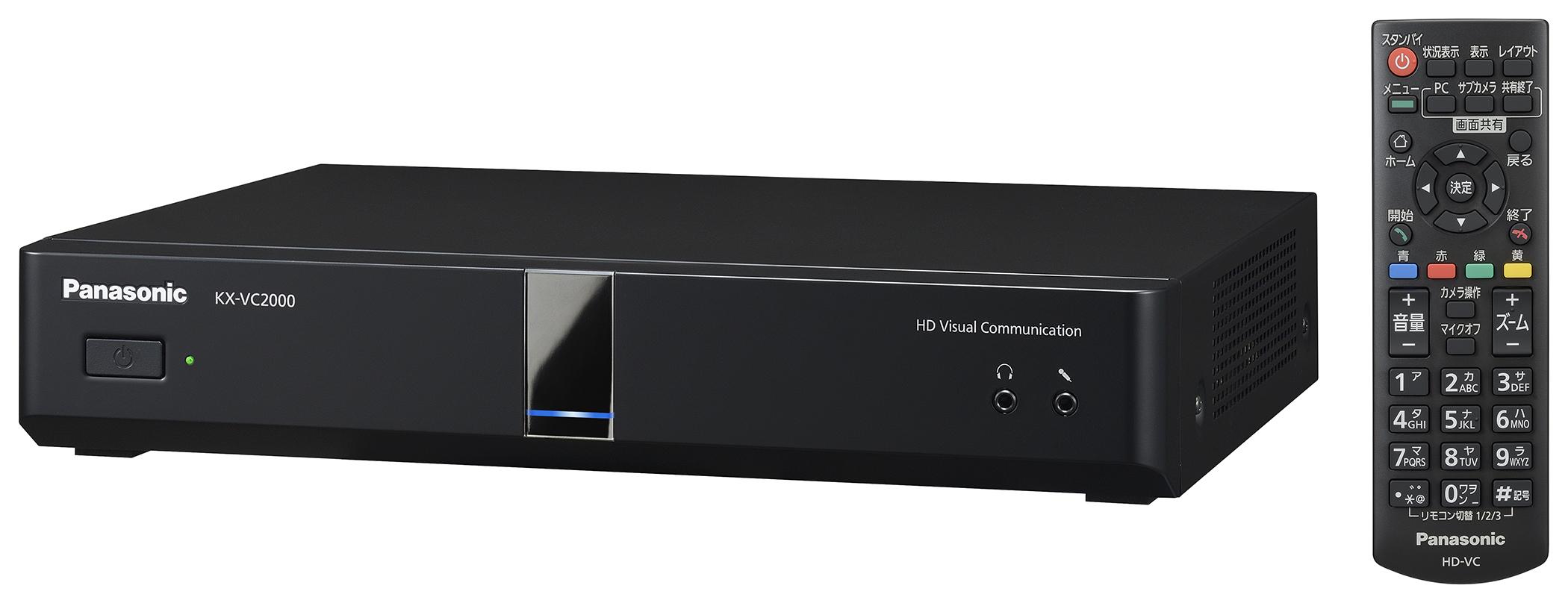 KX-VC2000J 高解像度用JPG
