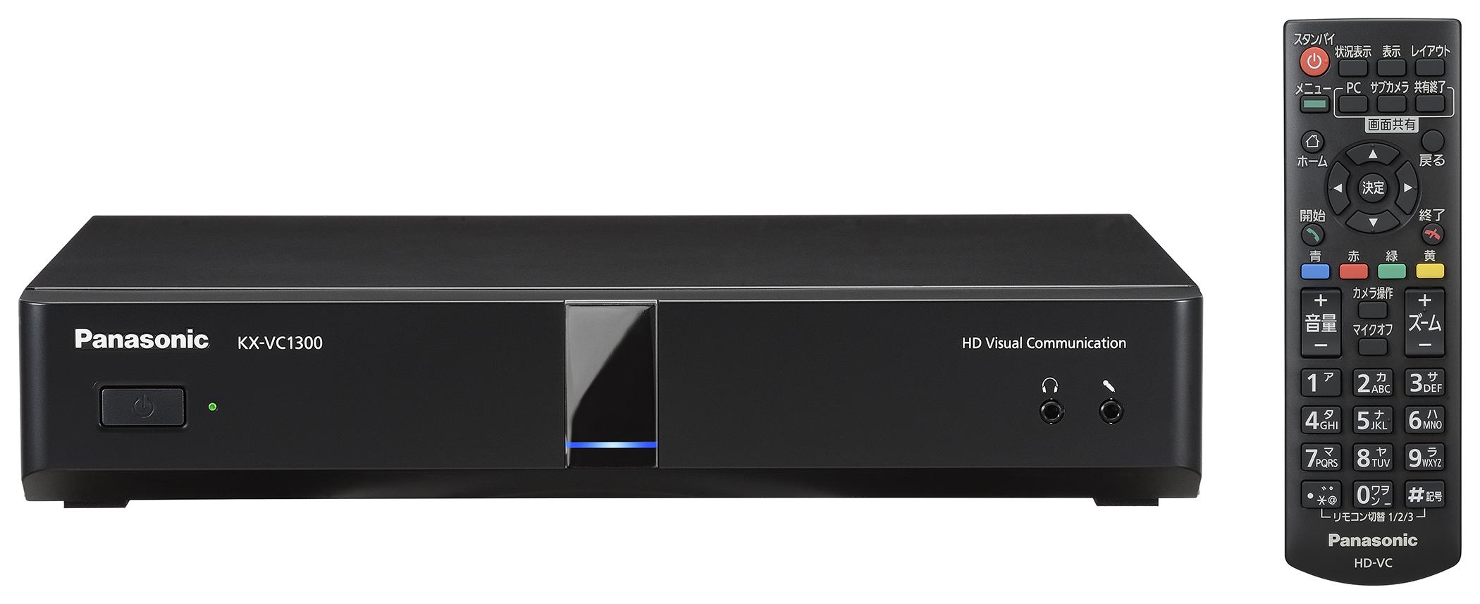 KX-VC1300J 高解像度用JPG