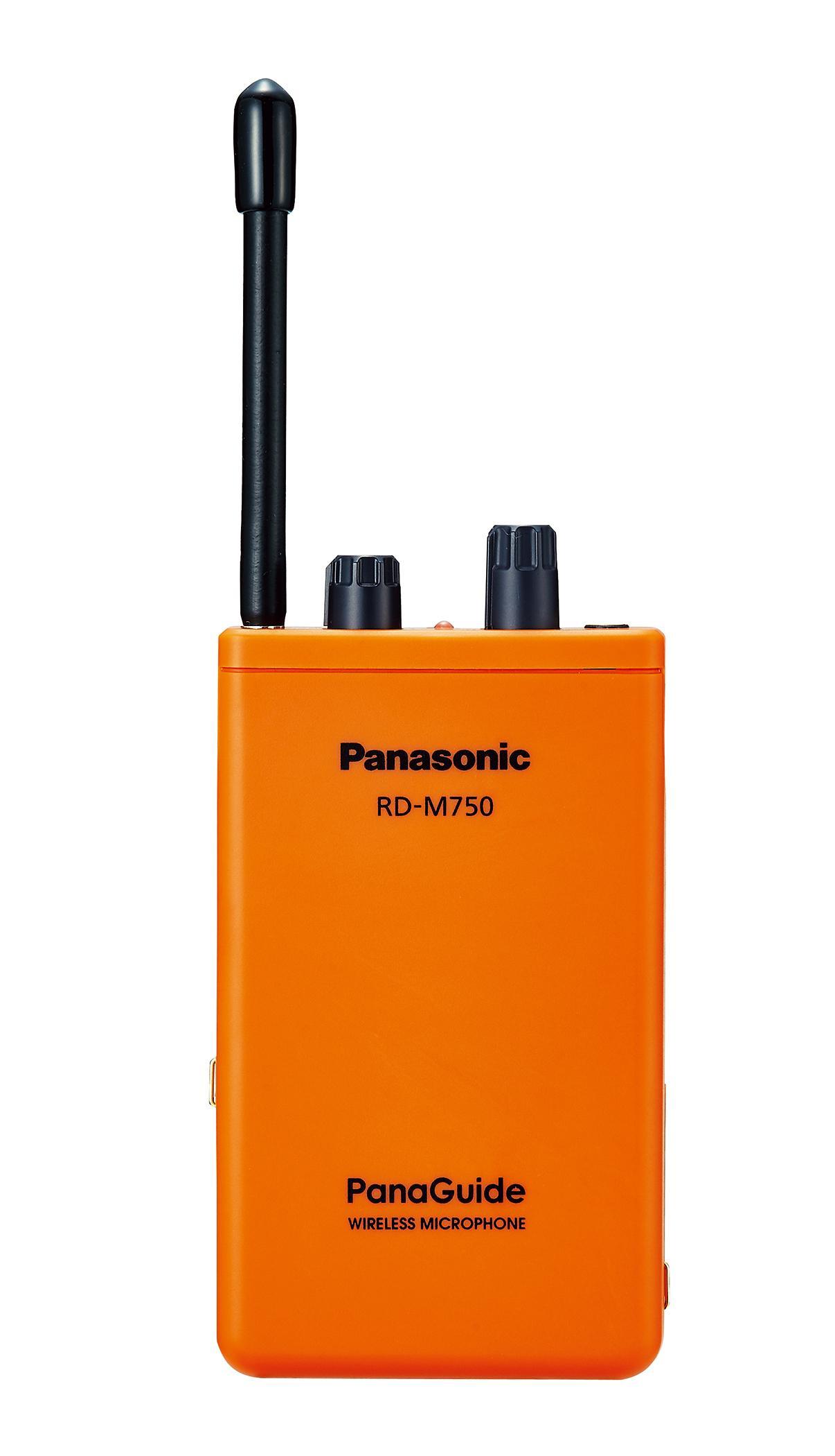 RD-M750