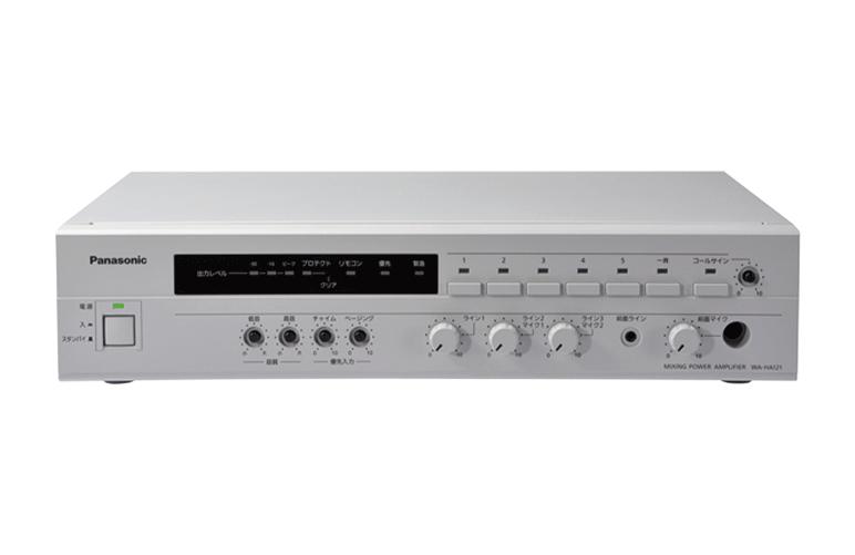 卓上型デジタルアンプWA-HA031/WA-HA061/WA-HA121