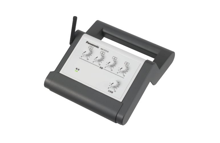 ポータブルワイヤレス送信機WX-ST510