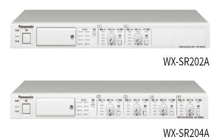 ワイヤレス受信機(2ch)WX-SR202A