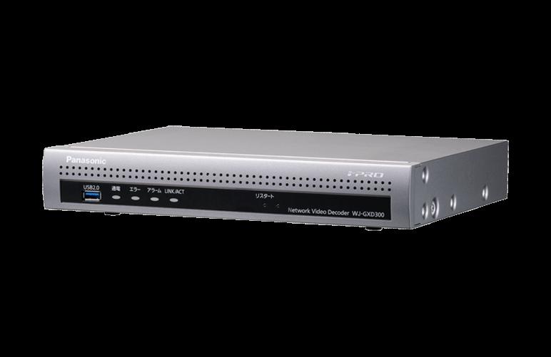 ネットワークビデオデコーダー WJ-GXD300