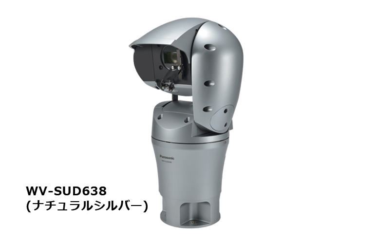 監視カメラ WV-SUD638 Series Main Image