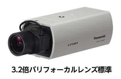 監視カメラ WV-S1110V / WV-S1110VRJ Series Main Image