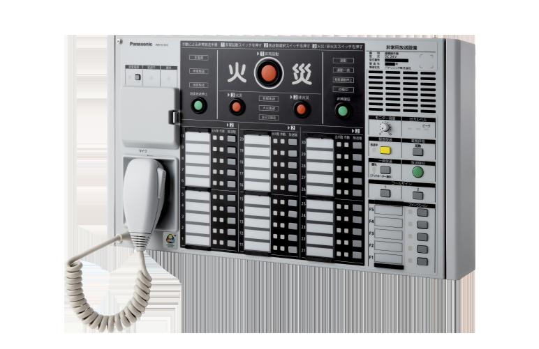 壁掛形非常用放送設備専用 非常リモコン WR-EC330