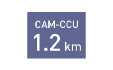 圧縮長距離伝送 1.2 km