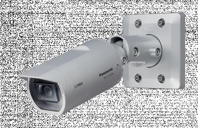 ネットワークカメラ WV-U1533AJ Series Main Image