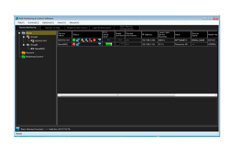 複数台監視制御ソフトウェア