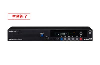 DMR-T4000シリーズ